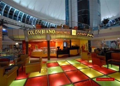Кафетерия на Colombiano Coffee House в Катар