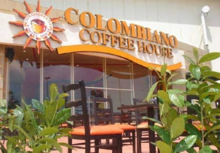 Colombiano Coffee House в Бейрут, Ливан